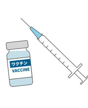新型コロナワクチン予防接種について